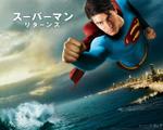Super_1280_14