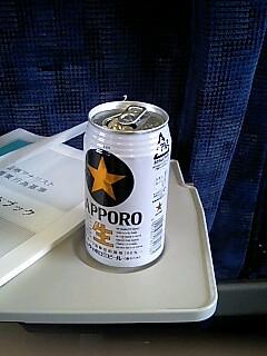 出勤前からビール