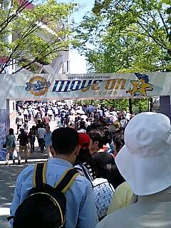 すげー人だ、横浜スタジアム