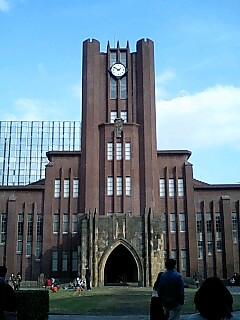 東京大学で受験(?_?)