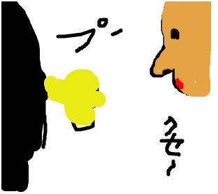 Cocolog_oekaki_2009_02_08_22_36