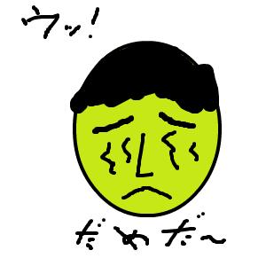 Cocolog_oekaki_2010_12_12_00_02