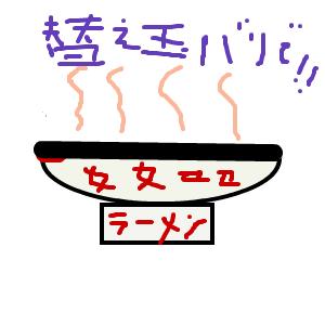 Cocolog_oekaki_2010_12_23_23_43