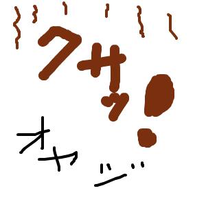 Cocolog_oekaki_2011_05_24_23_18