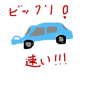 Cocolog_oekaki_2011_09_05_00_56