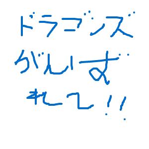 Cocolog_oekaki_2011_11_05_21_34