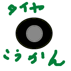 Cocolog_oekaki_2012_03_04_18_33